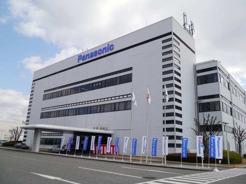 兵庫県神戸市にあるパナソニック神戸工場
