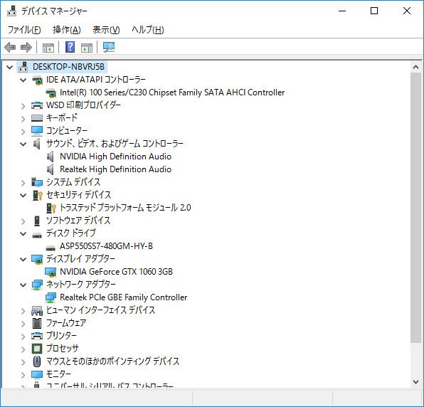デバイスマネージャ/主要なデバイス(1/2)。ストレージは、480GBのADATA製SSD「ASP550SS7-480GM」。Gigabit EthernetはRealtek製