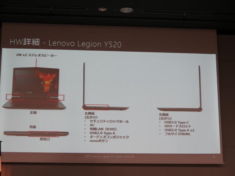 USB 3.0 Type-Cの搭載も特徴