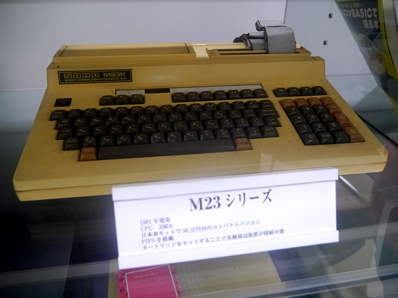 日本初のセットで50万円の価格を実現した「M23シリーズ」