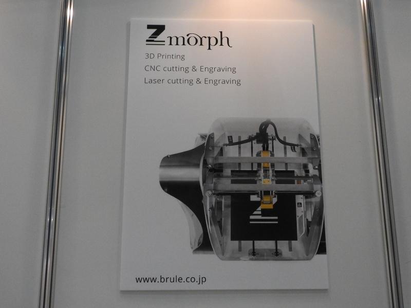 Zmorphに関する説明。ただし、レーザーモジュールはブルレーでは販売していないとのこと