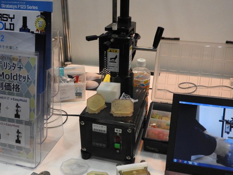 EasyMoldでは、3Dプリンタで製作した型を利用して、射出成形が可能だ