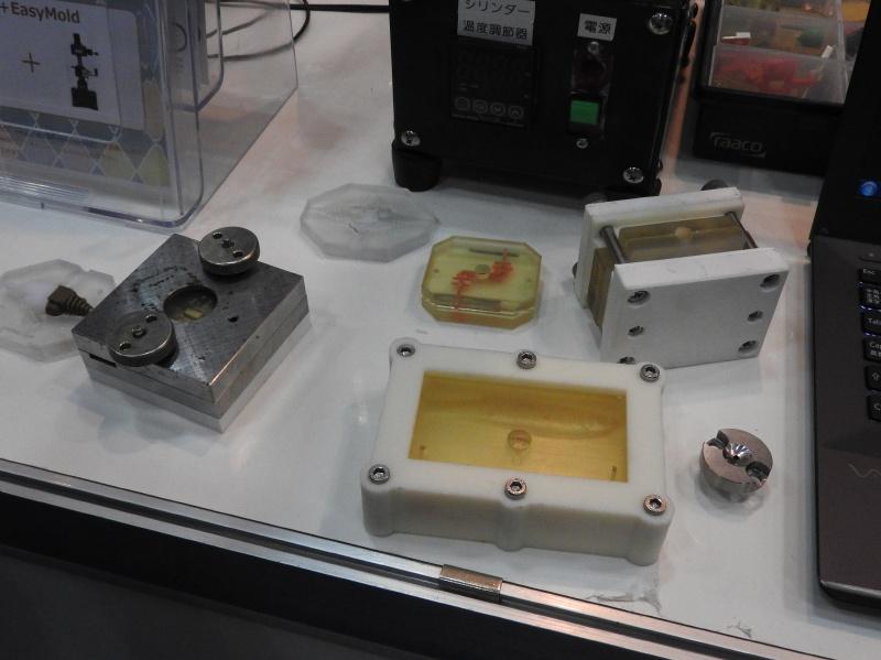 EasyMoldで使われる樹脂型。光造形方式の3Dプリンタと組み合わせて使うことが想定されている