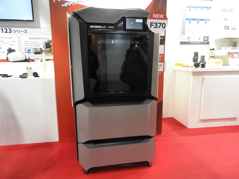 StratasysのFDM方式の業務用3Dプリンタの新製品「F370」