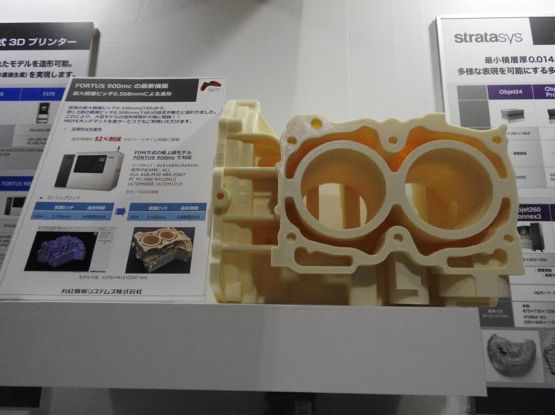 丸紅情報システムズのブースに展示されていたStratasysのFDM方式の大型3Dプリンタ「FORTUS 900mc」の出力例