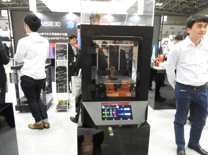 FDM方式の3Dプリンタ「Raise3D N1」。最大出力サイズは、205×205×205mm(同)である