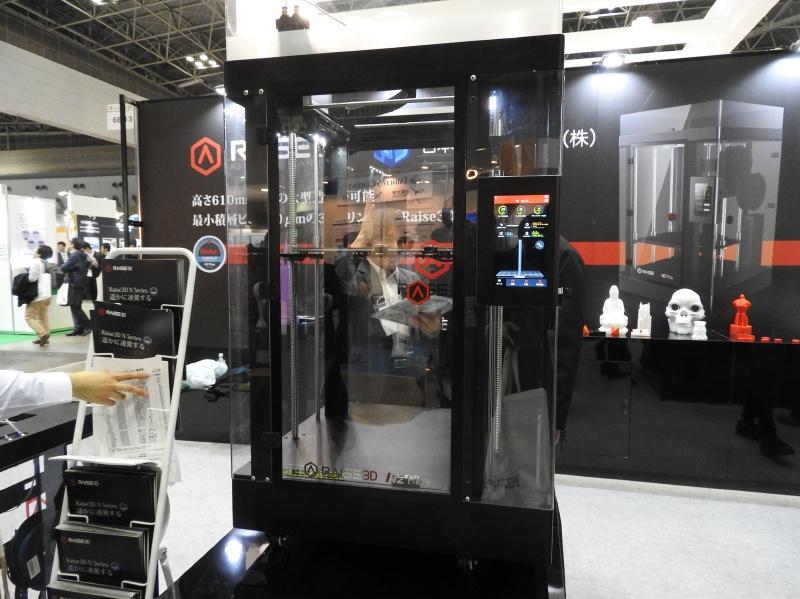 FDM方式の大型3Dプリンタ「Raise3D N2 Plus」。最大出力サイズは、305×305×610mm(同)である