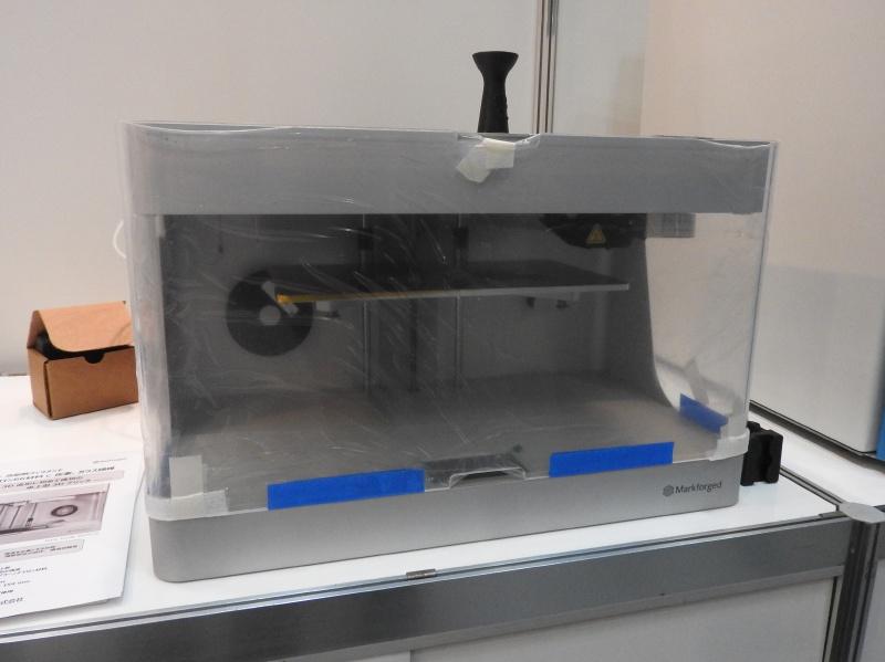 FDM方式のパーソナル3Dプリンタ「MarkTwo」。ケブラーやガラス繊維、ナイロン66などの材料を利用できる