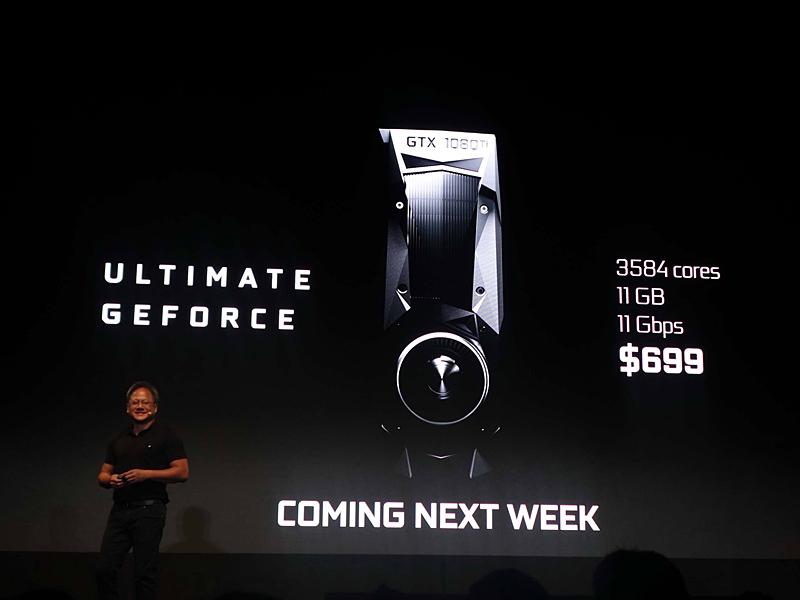 GeForce GTX 1080 Tiは699ドルで来週から発売