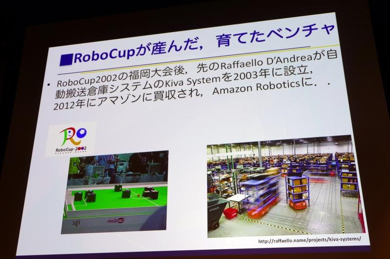 ロボカップから生まれた物流ロボット