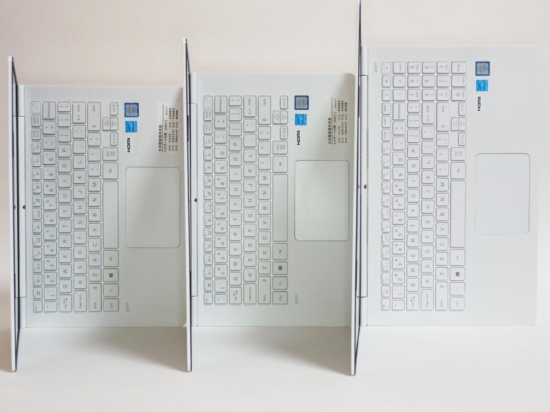 左が13Z970-ER33J、中央が14Z970-GA55J、右が15Z960-G(2016年モデル)のキーボード。テンキーを除くキーボードのサイズはまったく同じだ