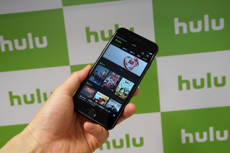Huluは5月17日より全面リニューアル