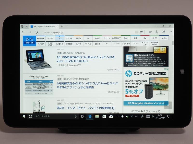 ディスプレイの解像度は1,280×800ドット(189dpi)。8型サイズには必要十分な解像度だが、「Adobe Creative Cloud」など一部アプリケーションの動作要件を満たしていない点には注意が必要だ