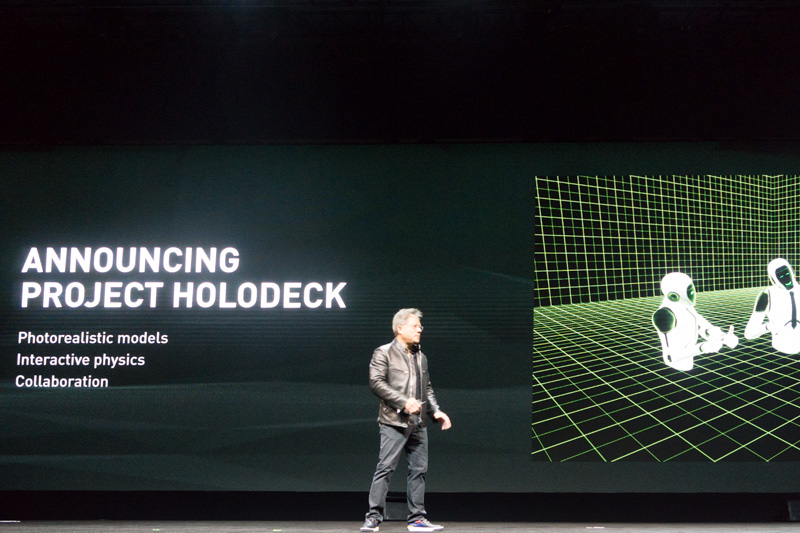 Project Holodeck、ユーザーがVRの世界に入り込むイメージ