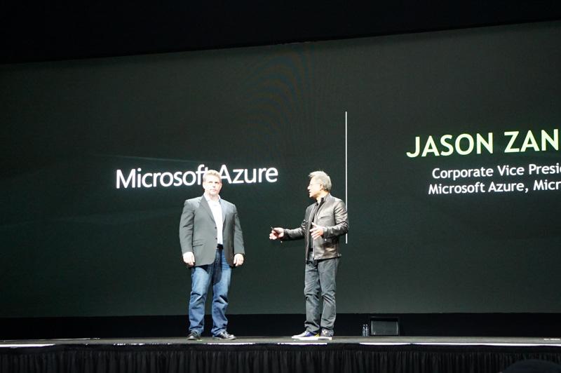 HGXの顧客としてMicrosoftが登壇