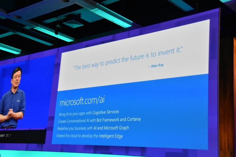 MicrosoftのAIは人知を増大させる