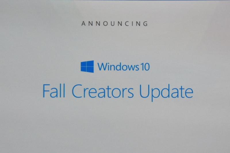 Windows 10 Fall Creators Updateが今年後半に登場