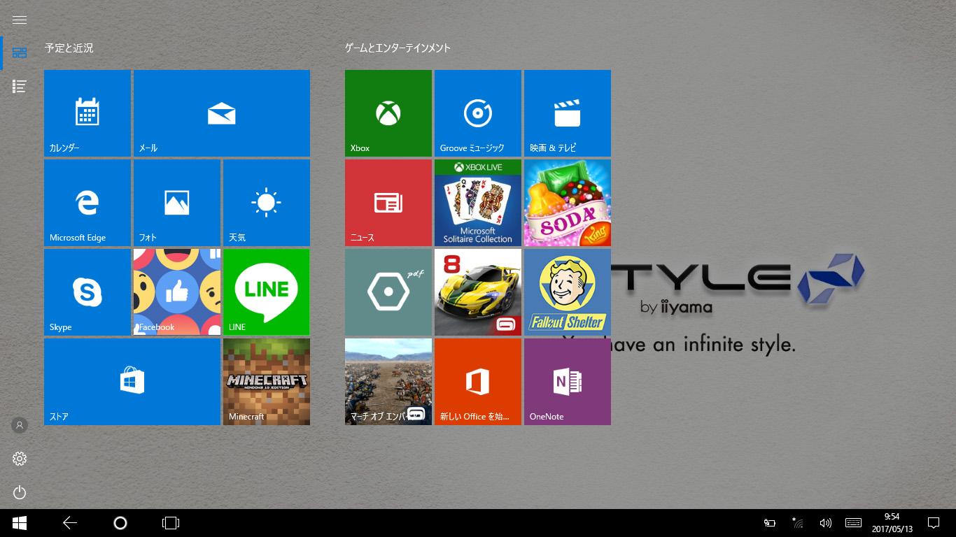 スタート画面(タブレットモード)。Windows 10標準