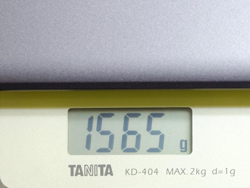 重量は実測で1,565g。仕様より少し軽め