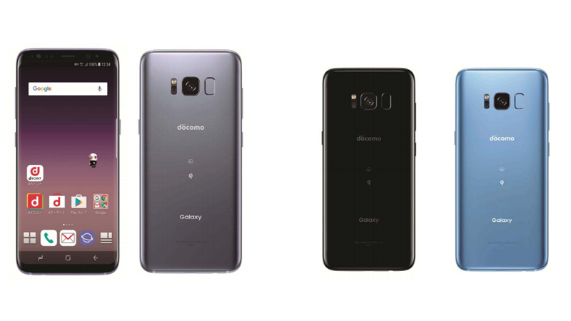 Galaxy S8(SC-02J)