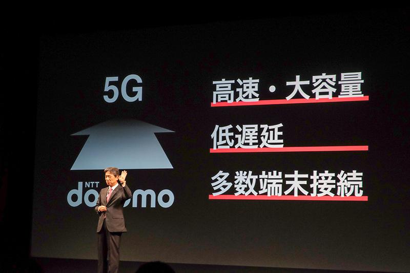 5Gの特徴