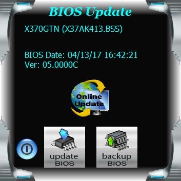BIOS Update Utility