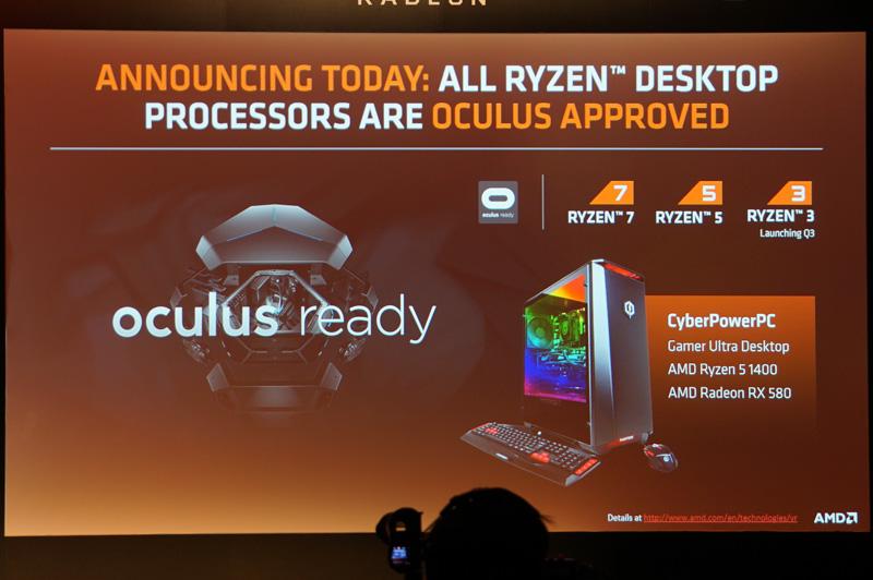 すべてのRyzenがOculusに対応