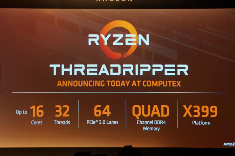 Ryzen Threadripperの詳細