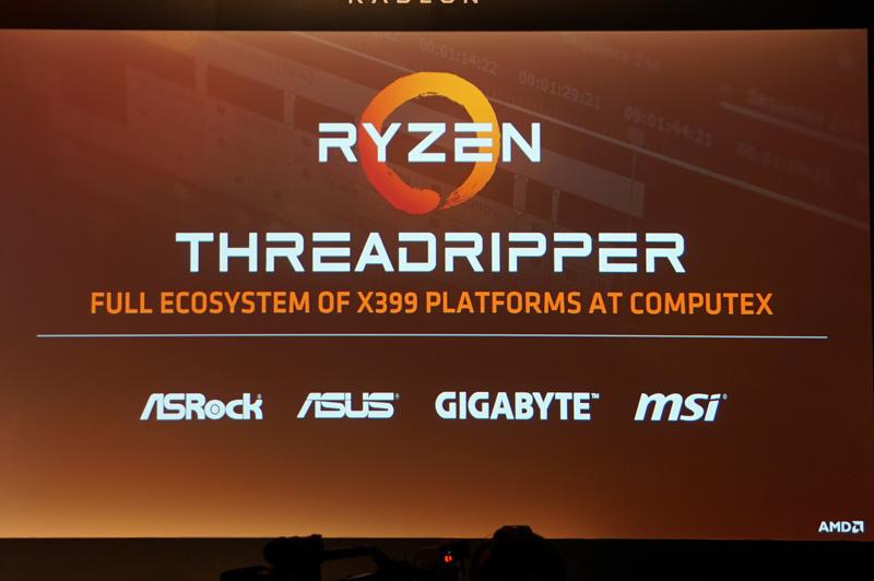 Ryzen Threadripperのパートナー、ASRock、ASUS、GIGA-BYTE、MSIがマザーボードを製造