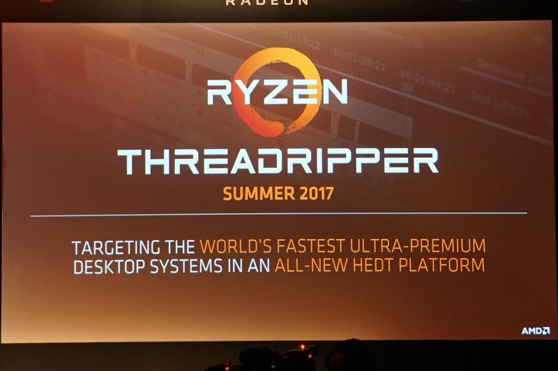 Ryzen Threadripperは今夏にリリース予定