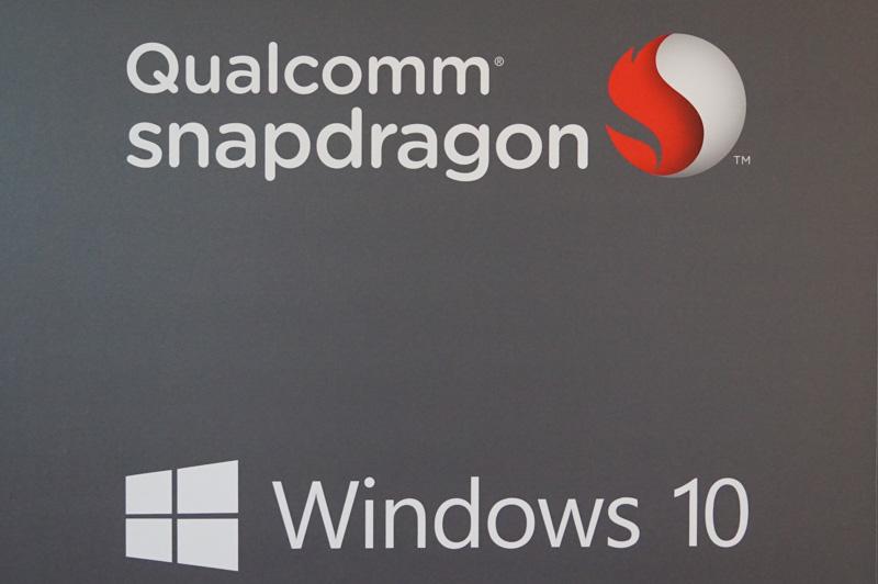 ARM版Windows 10の最初の対応SoCはSnapdragon 835