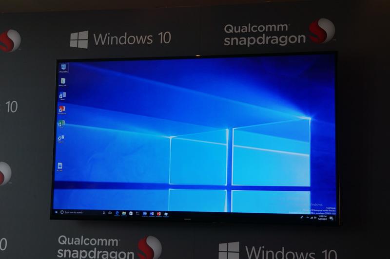 Qualcommが公開したARM版Windows 10、Windows 10 Enterpriseが今回は使われていた