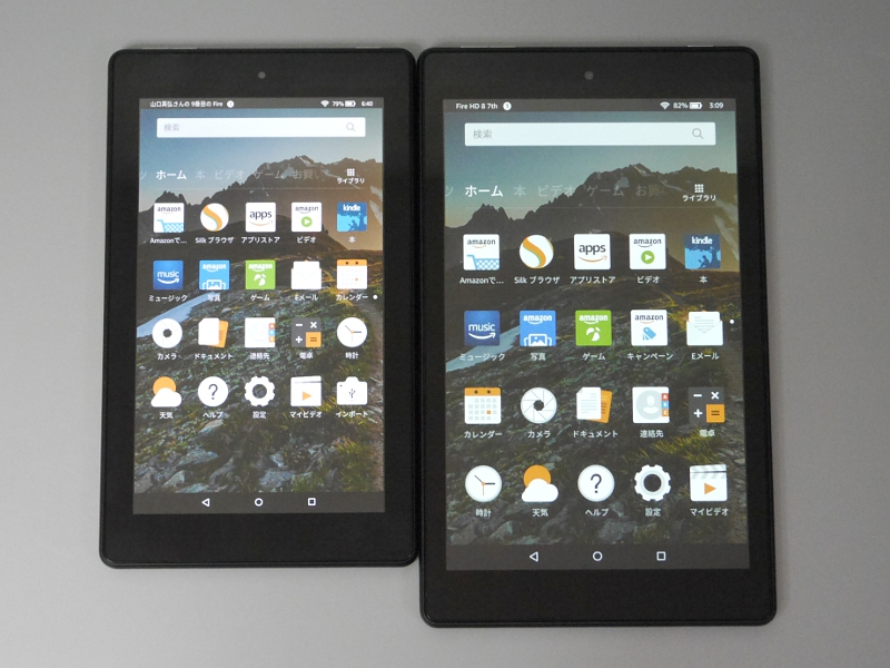 同時発売の第7世代Fire HD 8(右)との比較。画面サイズがひとまわり異なる。また本製品はホーム画面のアイコンが1画面に5段まで表示できるが、Fire HD 8は4段までとなる