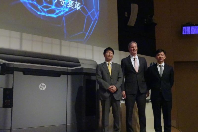Multi Jet Fusion技術採用の3Dプリンタ(写真)と、日本HP代表取締役社長執行役員の岡隆史氏(左)、HP Inc.3Dプリンティングビジネス担当 プレジデントのステファン・ナイグロ氏(中央)