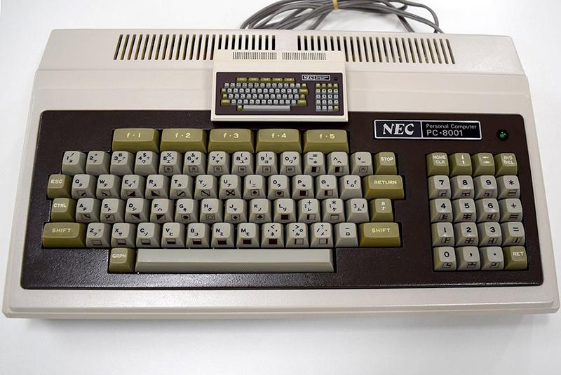 PC-8001