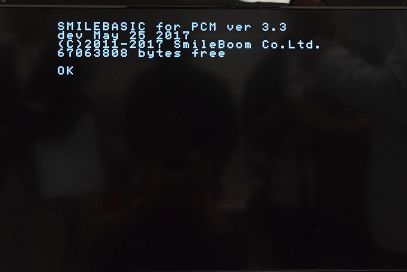 Raspberry Pi上で起動したSmileBASIC