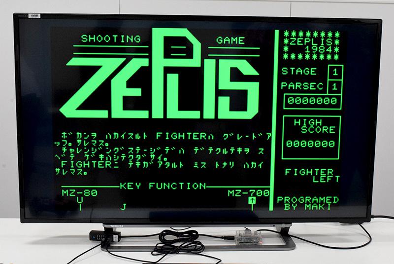 じっさい当時の雑誌に掲載されていたMZ-80用のプログラムを打ち込んだ結果、PasocomMiniで動いている
