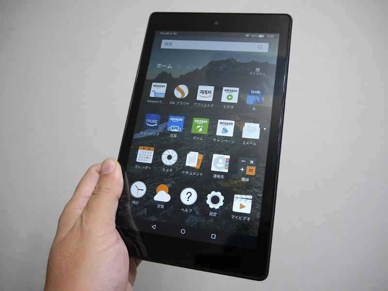 Amazon「Fire HD 8(第7世代)」。本体色はブラックのみ