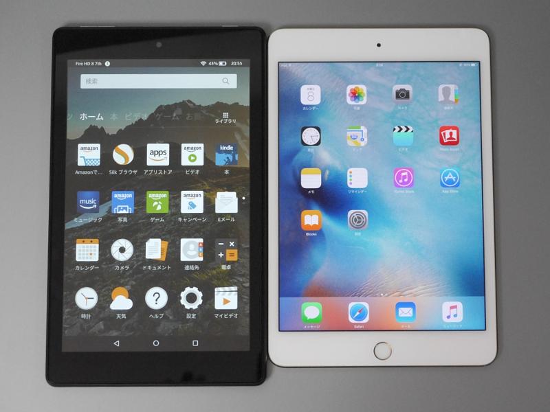 7.9型のiPad mini 4(右)との比較。縦横比が異なるのでかなり印象を異にする
