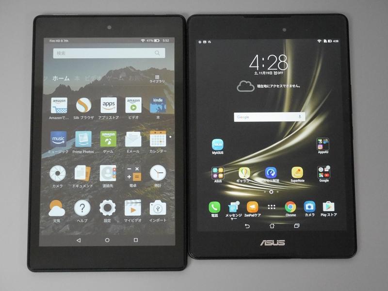 8型のZenPad 3 8.0(右)との比較。同じ8型だがiPad mini 4と同様縦横比が異なる