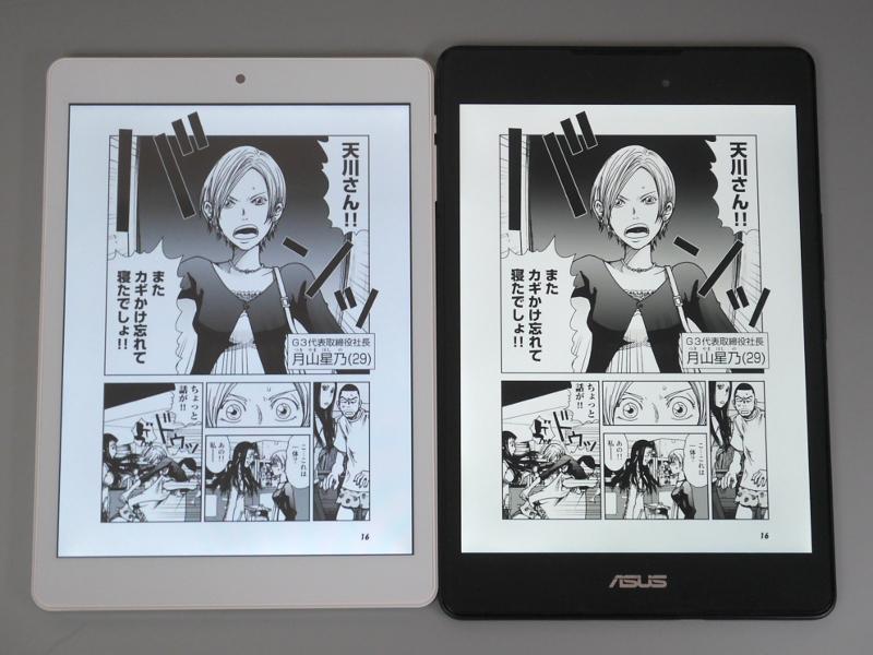 ZenPad 3 8.0(右)との比較。こちらもサイズはほぼ同等