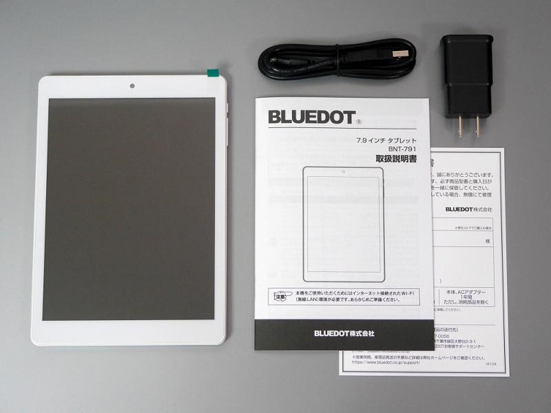 同梱品の一覧。USBケーブルとAC変換アダプタのほか、取扱説明書、保証書が付属する。タブレットとしては一般的なパッケージだ