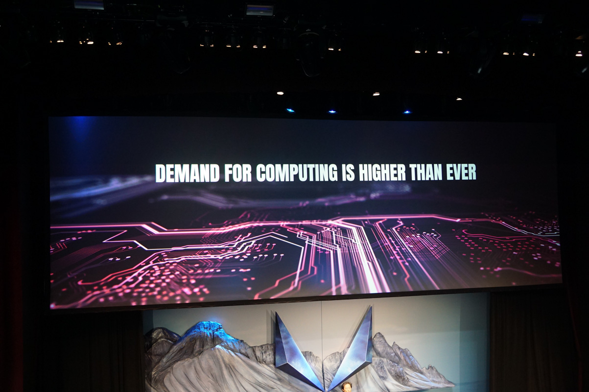 コンピューティングへのデマンドは増えるばかり