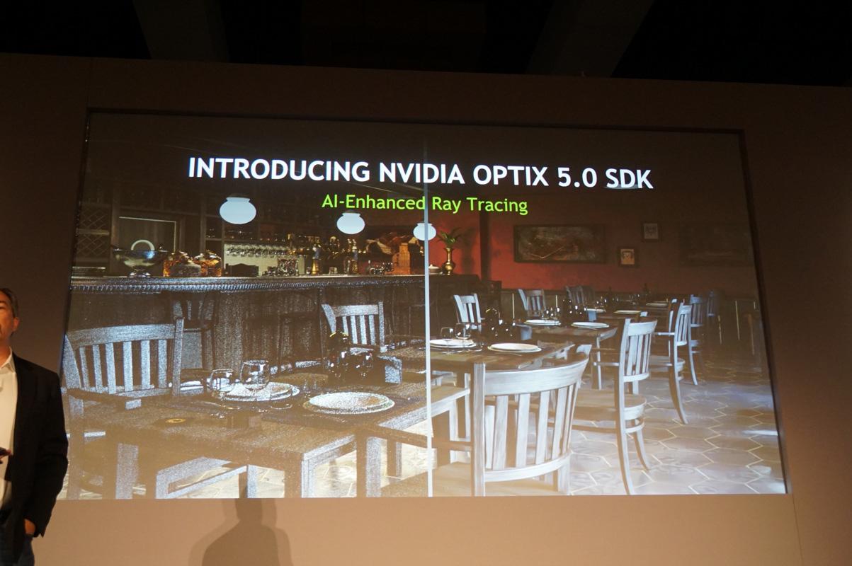 OptiX 5.0 SDKを発表、11月より無償で配布