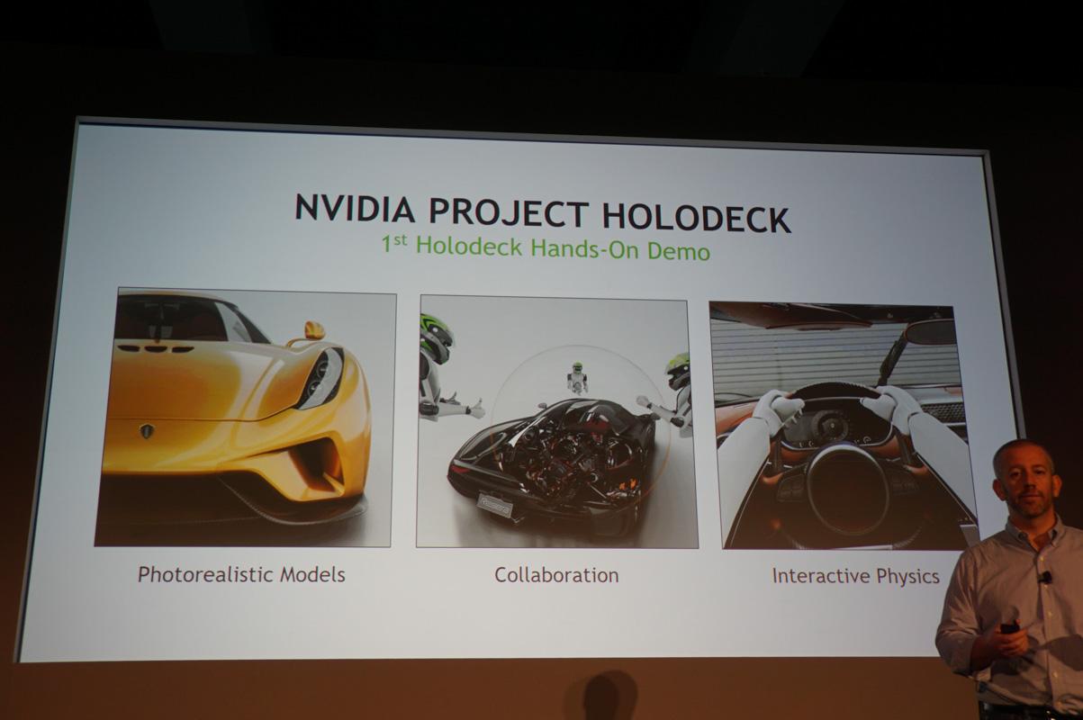Project Holodeckは今回のSIGGRAPH 2017では体験デモが可能に