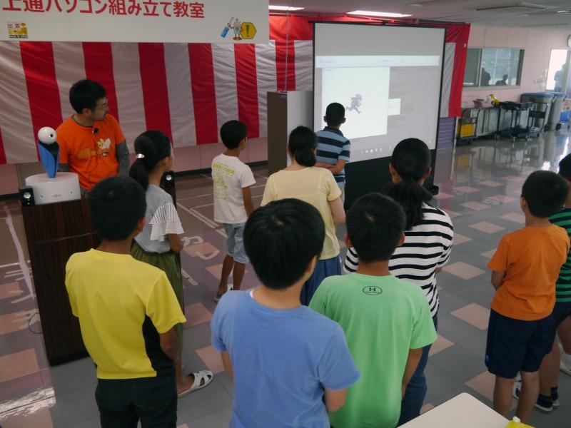 プログラミングを実演して子供たちに教える