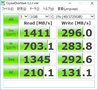 HDD+Intel Optaneメモリー32GB
