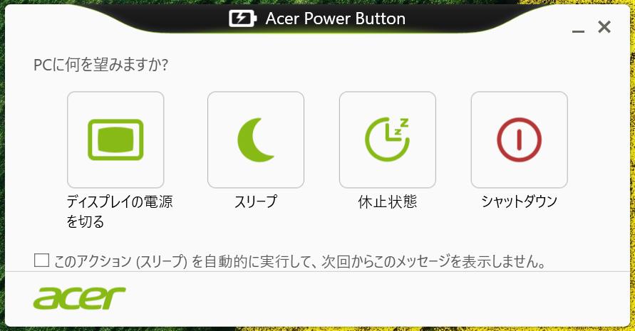 Acer Power Button
