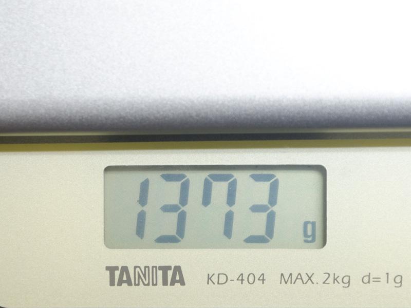 重量は実測で1,373g