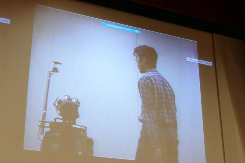 ロボットが人を見ているように感じる